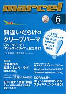 cover_20131228141554a66.jpg