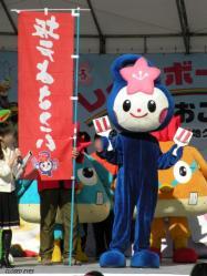 20110108_09.jpg
