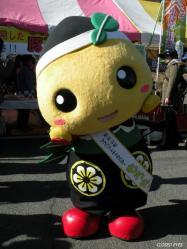 20110108_22.jpg