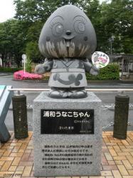 201105528_01.jpg