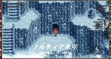ノルティア氷壁