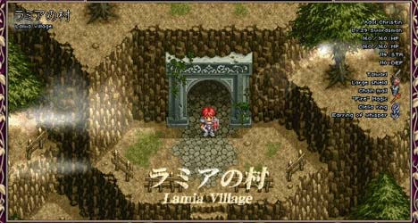 ラミアの村