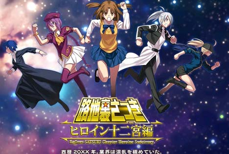 TYPE-MOON Official Web Site