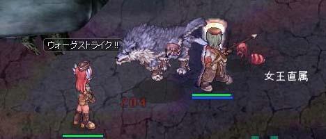 アリ地獄02