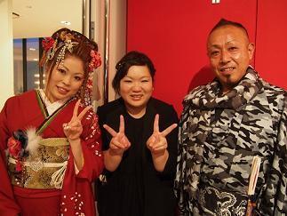 熊本 結婚 20131103