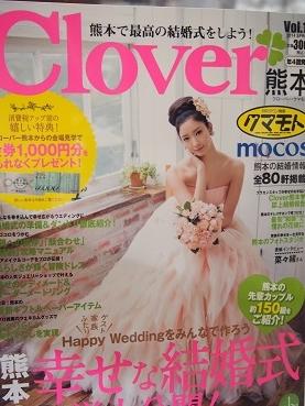 cLOVER vOL18 最新号