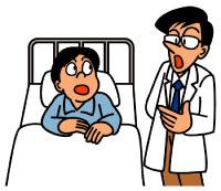 医師と患者。
