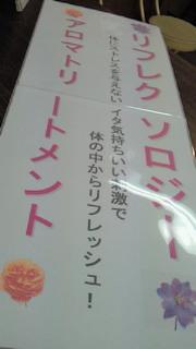 201004111503000.jpg