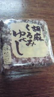 201010131010000.jpg