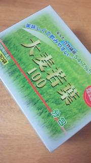 201101280854000.jpg