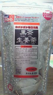 201103021535000.jpg