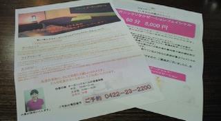 201110301253000.jpg