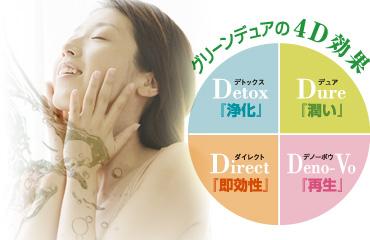 p_green.jpg