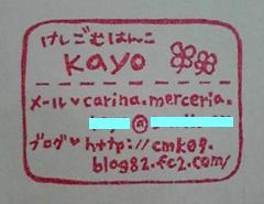 名前はんこ(2)