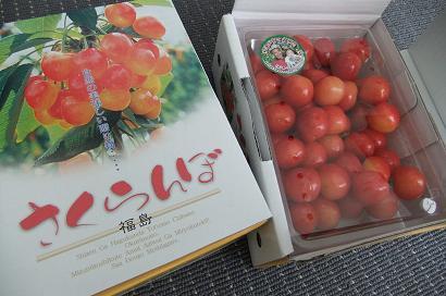 福島産 003
