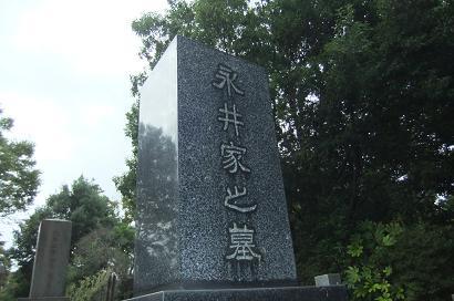 永井家の墓