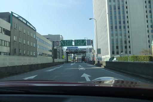 首都高速東池袋