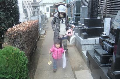 2011大晦日お墓参り