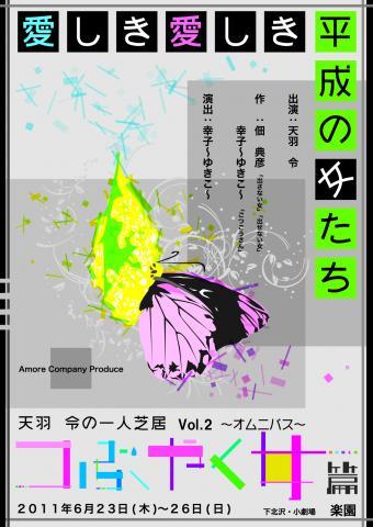 tsubuyakuonnna_omote_340x480.jpg