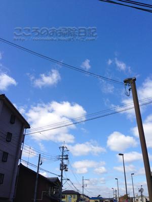 fukei003-03-2013.jpg
