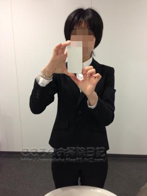 su-tsu001-03-2013.jpg