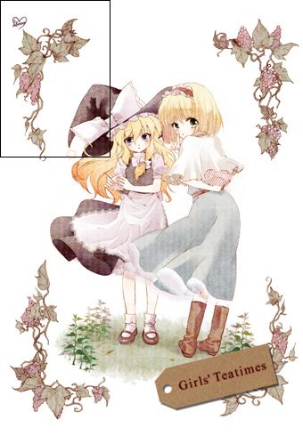 girlsteatime-hyoushi.jpg