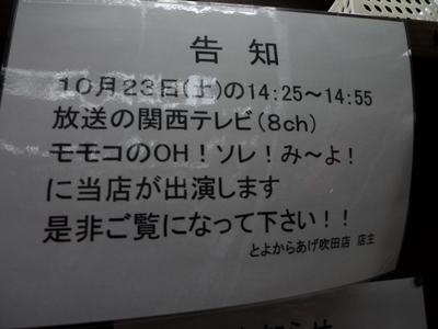 20101024-05.jpg