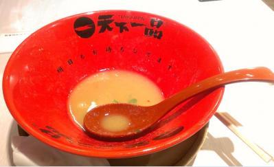 食べ終えた(#^.^#)