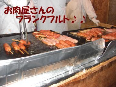 COCO+006_convert_20110115203122.jpg