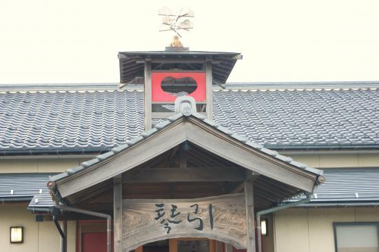 20110921hashidate12
