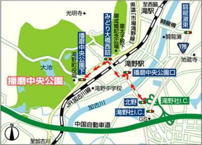 播磨中央公園地図