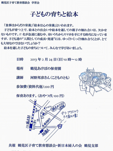 2013022400.png