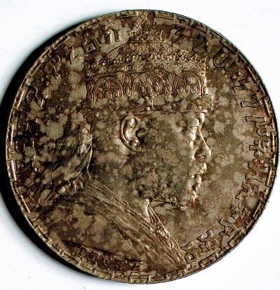 エティオピア 1ビル銀貨 1895年 メネリク2世 プルーフ状の美しいフィールド