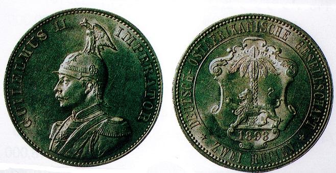 ドイツ領東アフリカ 2ルピエン銀貨 1893年 ヴィルヘルム2世