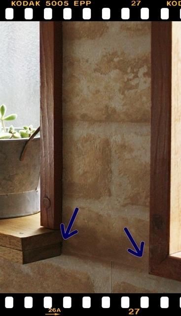 DIY窓桟リフォーム20130106