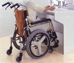 車椅子洗面修正