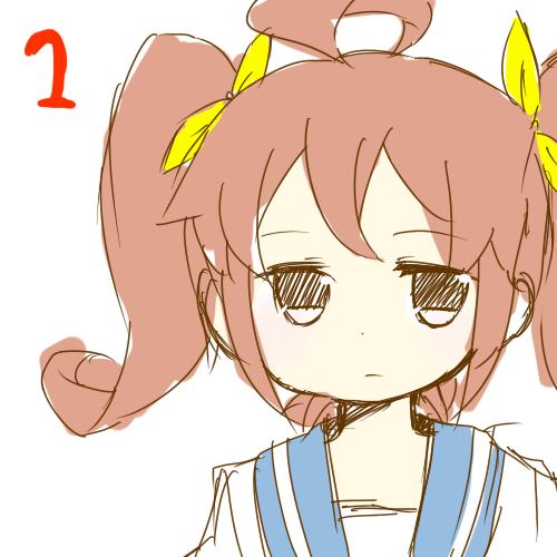 練習加奈子