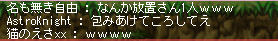 Maple_110813_142357.png