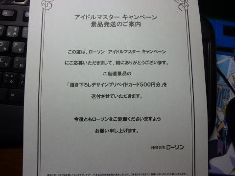 001_convert_20110912023519.jpg