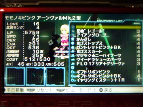 002_convert_20110913020312.jpg