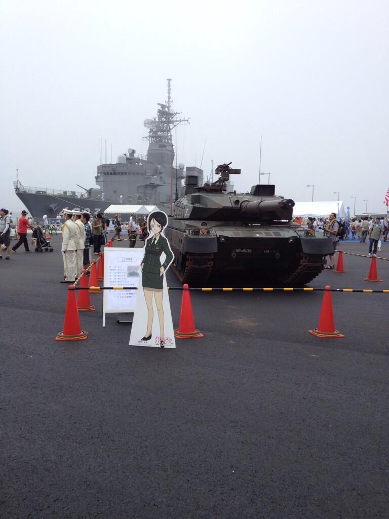 蝶野亜美教官と10式戦車とてんりゅう。