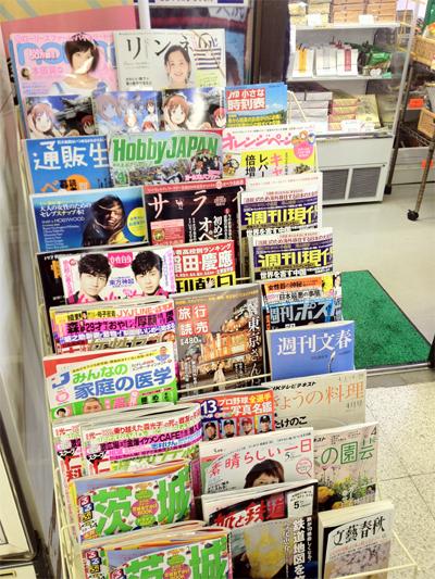 駅の売店にホビージャパンがある違和感。