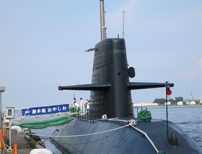 潜水艦おやしおさん。