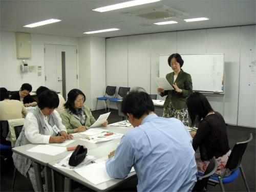 1期報告-⑨大人の総合学習