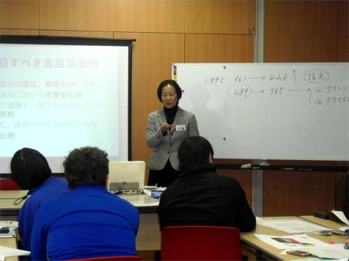 11-2期報告⑬B総合学習