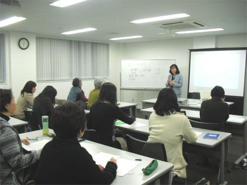 11-3報告⑫料理書-座学