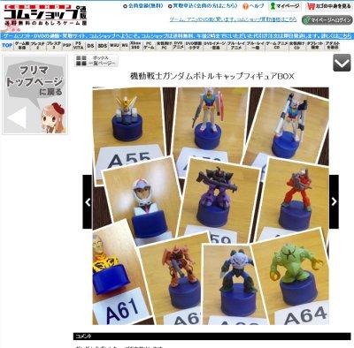 gandum_box.jpg
