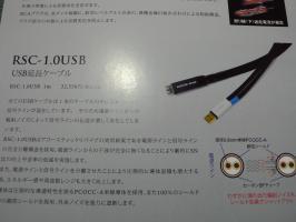 P1040568.jpg