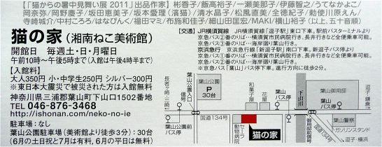 P1150098_2.jpg