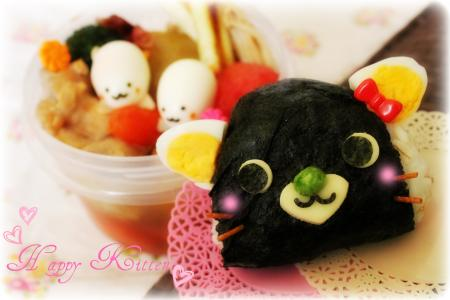 Happy_convert_20120131130042.jpg